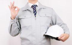 内装解体工事における弊社の強み