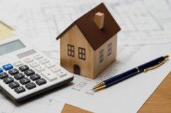 家屋解体の費用はこのように決まる!